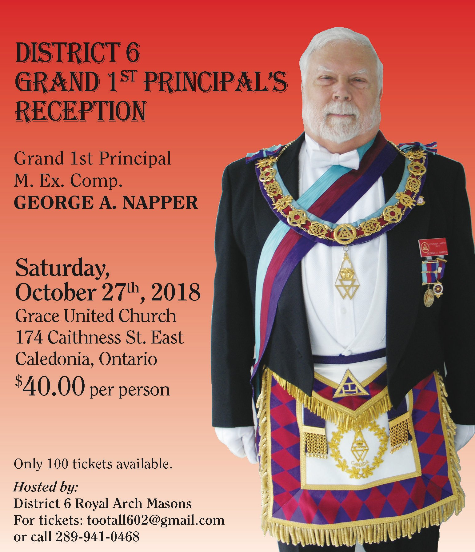 Reception and Dinner – Royal Arch Masons